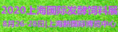 河北贝博|授权网站